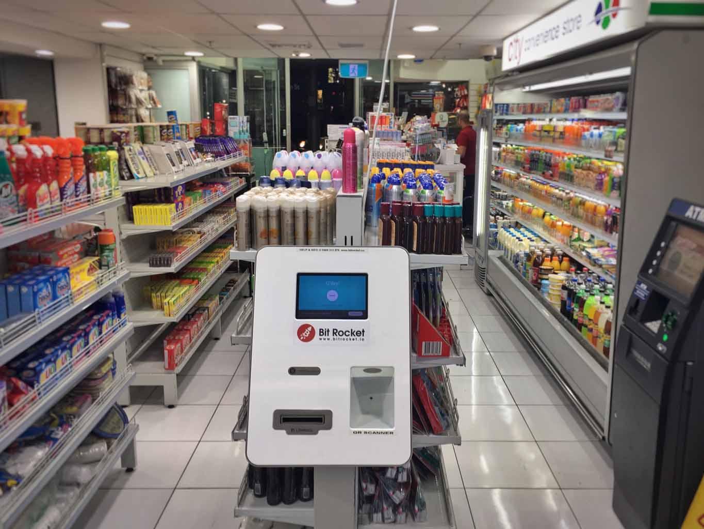Wynyard Circular Quay, George St, Sydney BitRocket Buy Bitcoin ATM